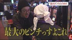 #34 旅打ち/ハーデス/沖ドキ/動画