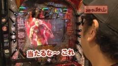 #307 ヒロシ・ヤングアワー/大海物語4/北斗の拳7 転生/動画