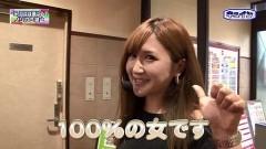#191 RSGre/P GOD EATER/星矢 海皇/動画