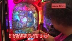 #388 ヒロシ・ヤングアワー/慶次X/Pうる星やつら/シンフォギア/北斗6/動画