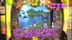 #399 ヒロシ・ヤングアワー/慶次漆黒/ディスクアップ/動画