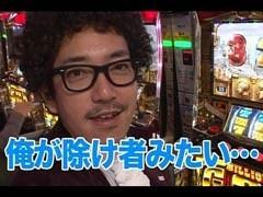 #4船長タック/ミリゴ/花の慶次 漢/秘宝伝 /動画