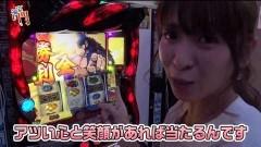 #11 笑門/押忍!番長3/動画