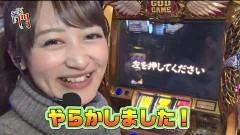 #25 笑門/ミリオンゴッド‐神々の凱旋‐/動画