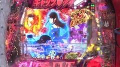 #58 三流/キャッツ・アイ/P GOD EATER/戦国乙女5/動画