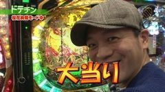#24 ペアパチ/CR真・花の慶次/フィーバー真花月/動画