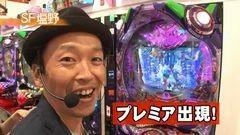 #32 ペアパチ/CR大海物語3SP/エヴァ9/ギンパラ/動画