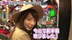 #47 ペアパチ/大海物語BL/SP海物語JP/フルスロットル  /動画