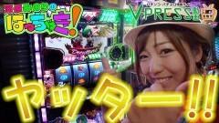 #41 はっちゃき/マクロスフロンティア3 前編/動画