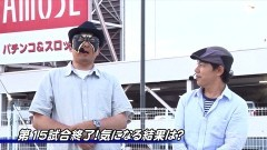 #15 パチバトS「シーズン3」/沖ドキ/マジハロ6/超GANTZ/動画