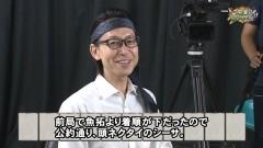 沖と魚拓の麻雀ロワイヤル RETURNS 第244話/動画