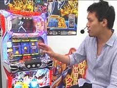 #25 パチスロ極セレクション_マコトの新台解説!パチスロ聖闘士星矢/動画