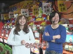 無料PV#44★極SELECTION/動画