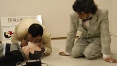 入門編(3) 1×8教育研究所(DVD第1弾より)/動画