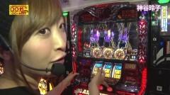 #285 極セレクション/番長3/凱旋/ハーデス/マジハロ5/バーサス/動画