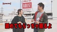 #8 ノックアウト/番長3/ハーデス/リノ/動画