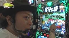 #30 TryToYou/北斗無双/ハーデス/北斗修羅 羅刹/天龍/動画