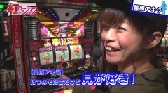 #392 極セレクション/まどマギ/セイクリッドセブン/HEY!鏡/動画
