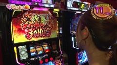 #471 極セレクション/パチスロ北斗の拳天昇/動画