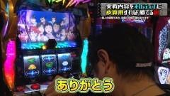 #22 閉店GO3/エヴァンゲリオン〜まごころを、君に〜2/動画