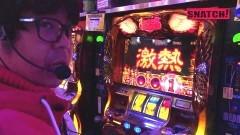 #16 SNATCH!/HEY!鏡/ミリオンゴッド‐神々の凱旋‐/動画