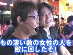 #20 ヒロシ・ヤングアワー川本2D/動画