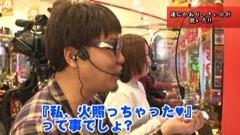 #108 ヒロシ・ヤングアワー/CRルパン三世〜消されたルパン〜394ver./動画