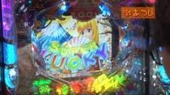 #202 ヒロシ・ヤングアワー/SP海物語inJP/キンハナ/天翔百裂/動画