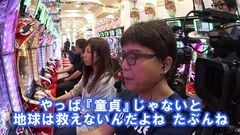 #260 ヒロシ・ヤングアワー未公開トーク集/動画
