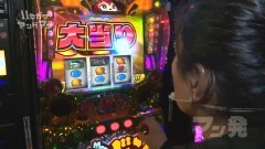 #2 ハセガワヤング/バジ絆/コンチゼロ/凱旋/緑ドンVIVA2/動画