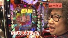 #348 ヒロシ・ヤングアワー/北斗無双/偽/FAIRYTAIL設/鏡/動画