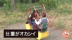 #75 極Zセレクション/HEY!鏡/動画