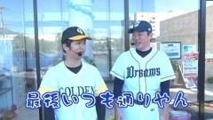 #76 極Zセレクション/HEY!鏡/押忍!番長3/動画