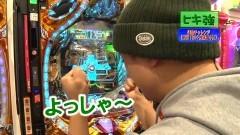 #364 ヒロシ・ヤングアワー/ゴルゴ13/沖縄4桜/バジ絆/沖ドキ/動画