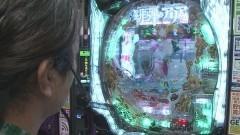 #195 守山塾/大崎一万発編/動画