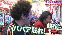 #25 ツキとスッポンぽん/CRよしもとタウン/CRジューシーハニー/動画