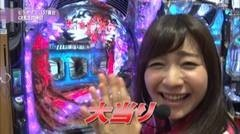 #18 満天アゲ×2/CR銭形チームZ/JAWS/太王四神記/動画