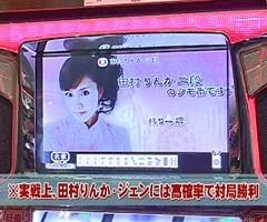 #452射駒タケシの攻略スロット�Z雀龍桜花/動画