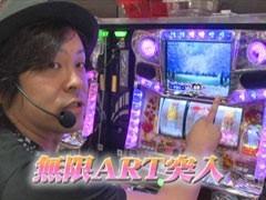 #513 射駒タケシの攻略スロット�Zめぞん一刻 夏色の風と/動画