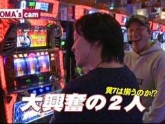 #533 射駒タケシの攻略スロット�Zパチスロ北斗の拳/動画