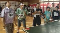 エリート大泉の「1×8町づくり推進室」(2) #06 卓球大会にあの人が/動画