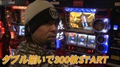#593 射駒タケシの攻略スロット�Z/主役は銭形2/動画