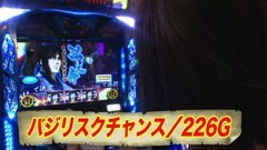 #9船長タック2nd/バジ絆/動画