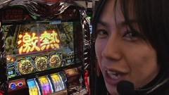 #58 あらシン/アナザーゴッドハーデス/動画