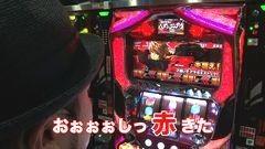 無料PV#86★あらシン/動画