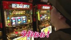 #860 射駒タケシの攻略スロットVII/Persona4/アレックス/動画