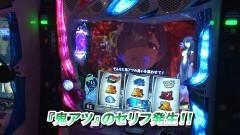 #871 射駒タケシの攻略スロットVII/Re:ゼロ/動画