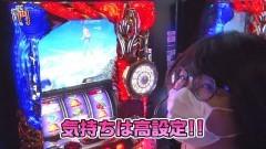 #139 笑門/星矢 海皇/動画