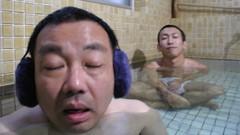 大泉・木村の1×8観光組合(3) #10 木村の裸は是か非か?の巻/動画