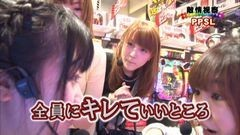 #33 PPSLタッグリーグ/ガンダム-V作戦発動-/リング 運命の日/動画